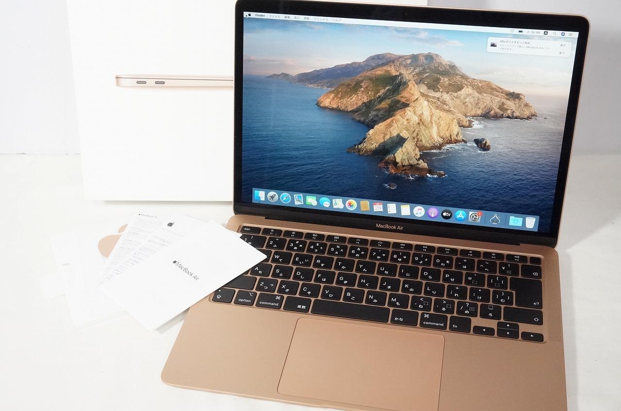 【北海道】【中古】Apple MacBook Air Retinaディスプレイ 1100/13.3 MWTL2J/A