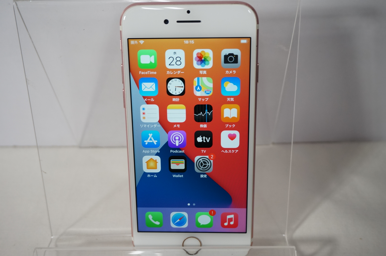 【北海道】【中古】Apple iPhone7  MNCJ2J/A 32GB Y!mobile