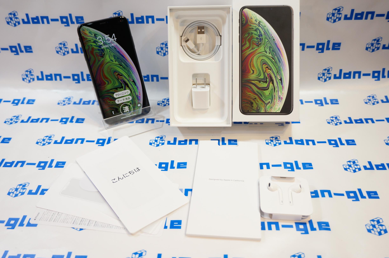 Apple iPhone XS Max docomo 64GB  MT6Q2J/A