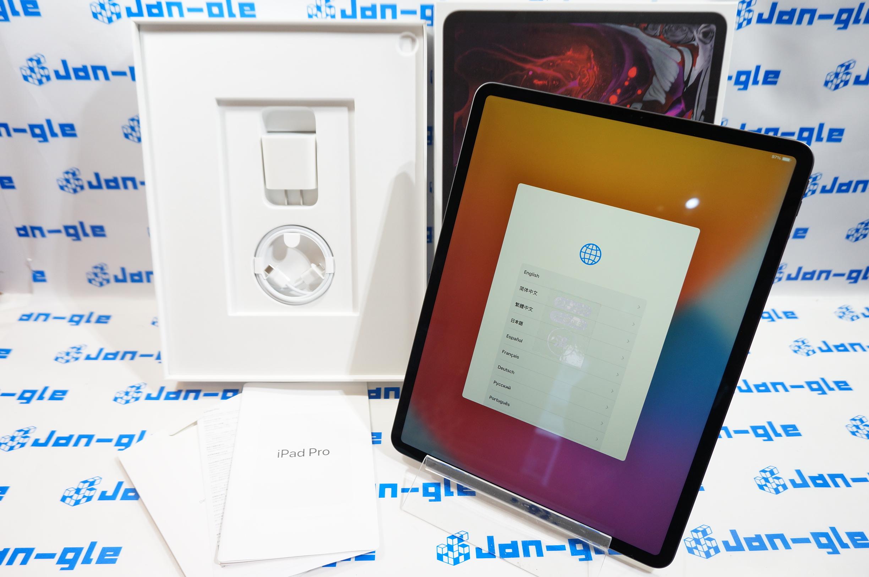 【北海道】【中古】【極美品】Apple iPad Pro 12.9インチ(第3世代) 1TB WiFiモデル MTFR2J/A