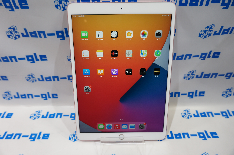 【北海道】【中古】Apple iPad Pro 10.5インチ Wi-F 64GB MQDY2J/A