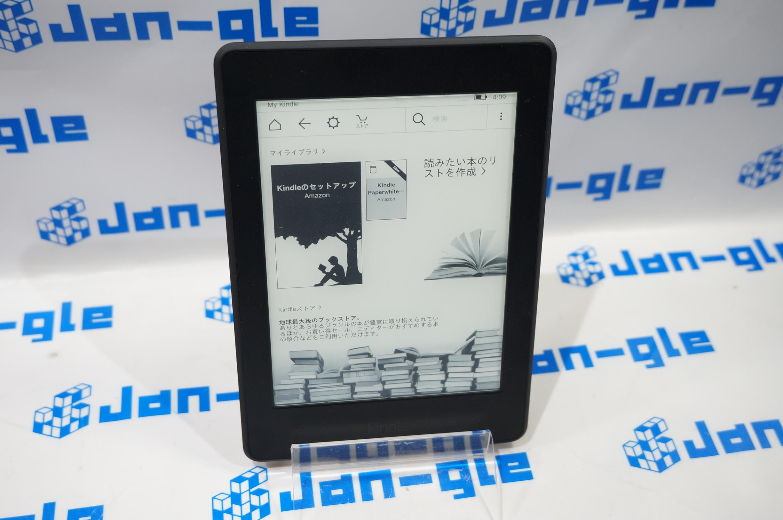 【北海道】【中古】amazon Kindle Paperwhite 第7世代  電子書籍リーダー  DP75SDI