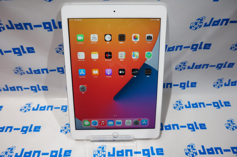 【北海道】【中古】Apple iPad(第5世代) Wi-Fiモデル 32GB MP2G2J/A