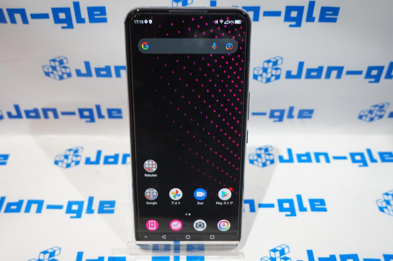 【北海道】【中古】ZTE Rakuten BIG ZR01 128GB SIMフリー