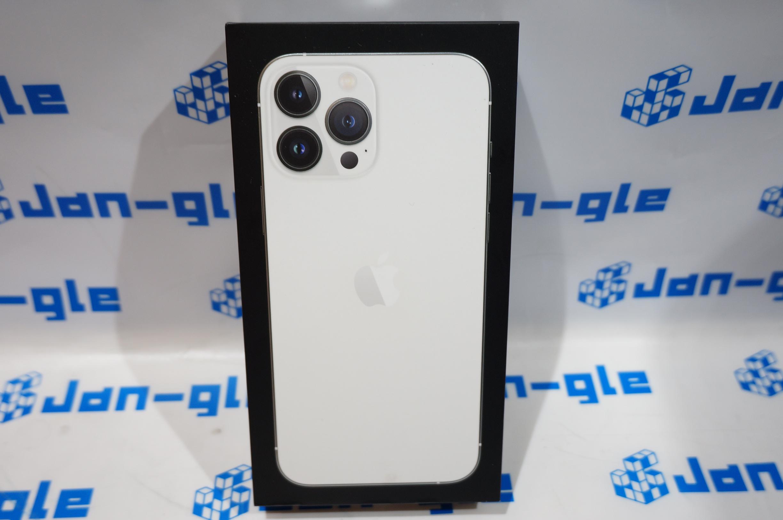 【北海道】【未開封品】【新古品】Apple iPhone 13 Pro Max 256GB MLJ93J/A