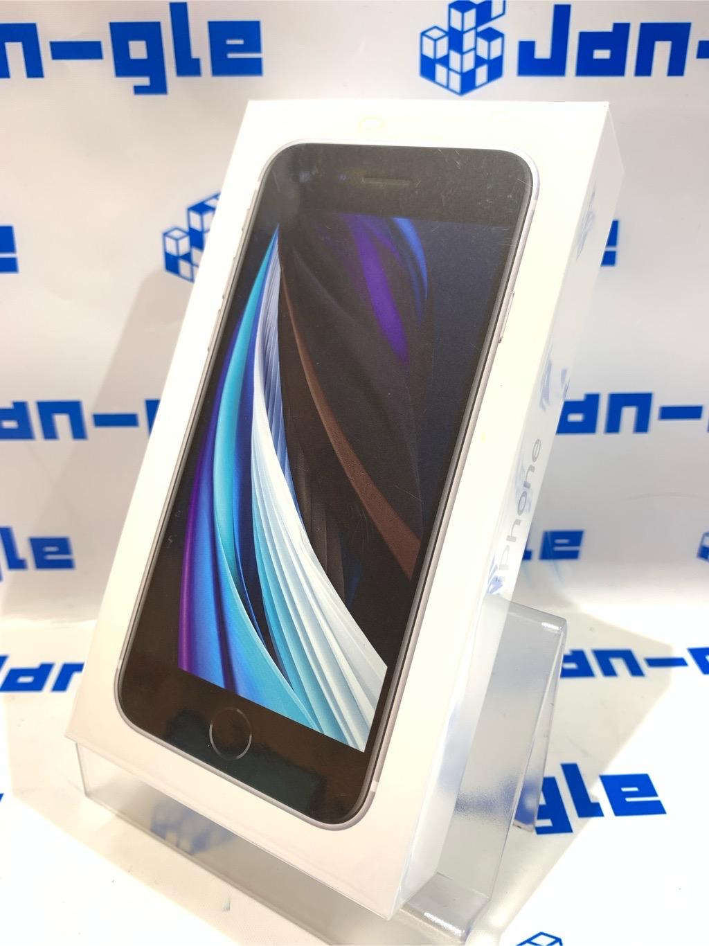 【北海道】【新古品】Apple iPhone SE (第2世代) au SIMロック解除済 64GB MHGQ3J/A