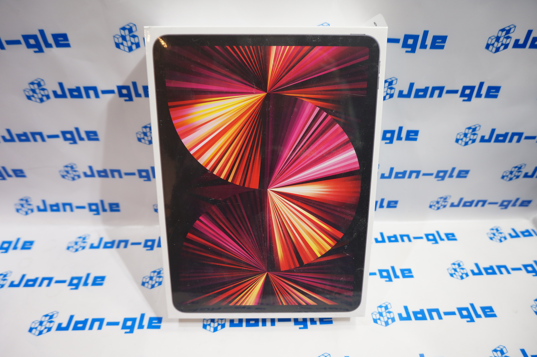 【北海道】【中古】【未開封品】Apple iPad Pro 11インチ(第3世代) 512GB MHQW3J/A
