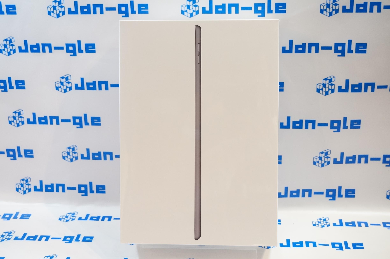 【北海道】【中古】【未開封品】Apple iPad(第8世代) 10.2インチ 32GB MYL92J/A