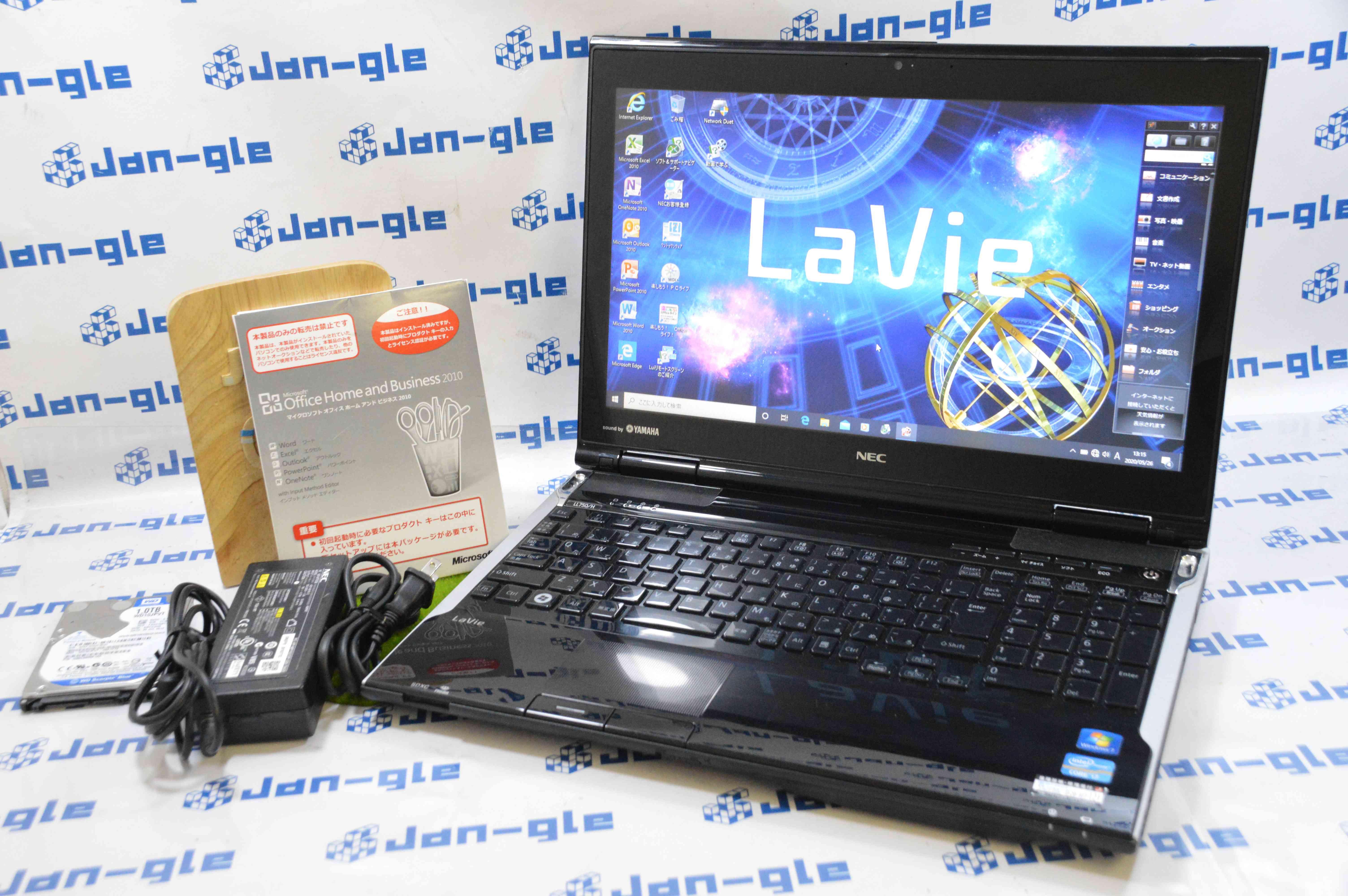【KS】【中古】ΩNEC LaVie L LL750/HS6B PC-LL750HS6B SSD240ギガバイト換装済み!