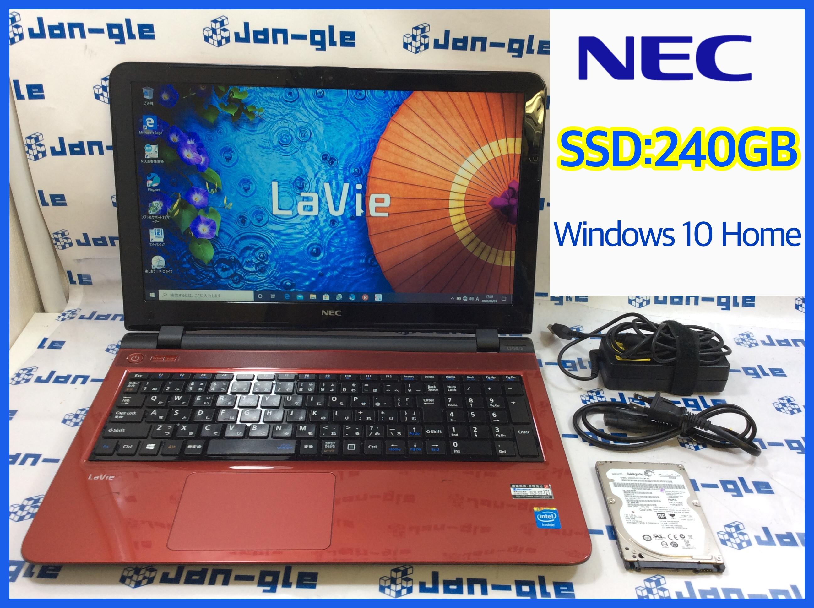 【KS】【中古】Windows10アップグレード済み!!  Celeron  SSD240GB メモリ8GB PC-LS150SSR-T2 この機会にいかがでしょうか!! 15.6インチ J358582 G☆