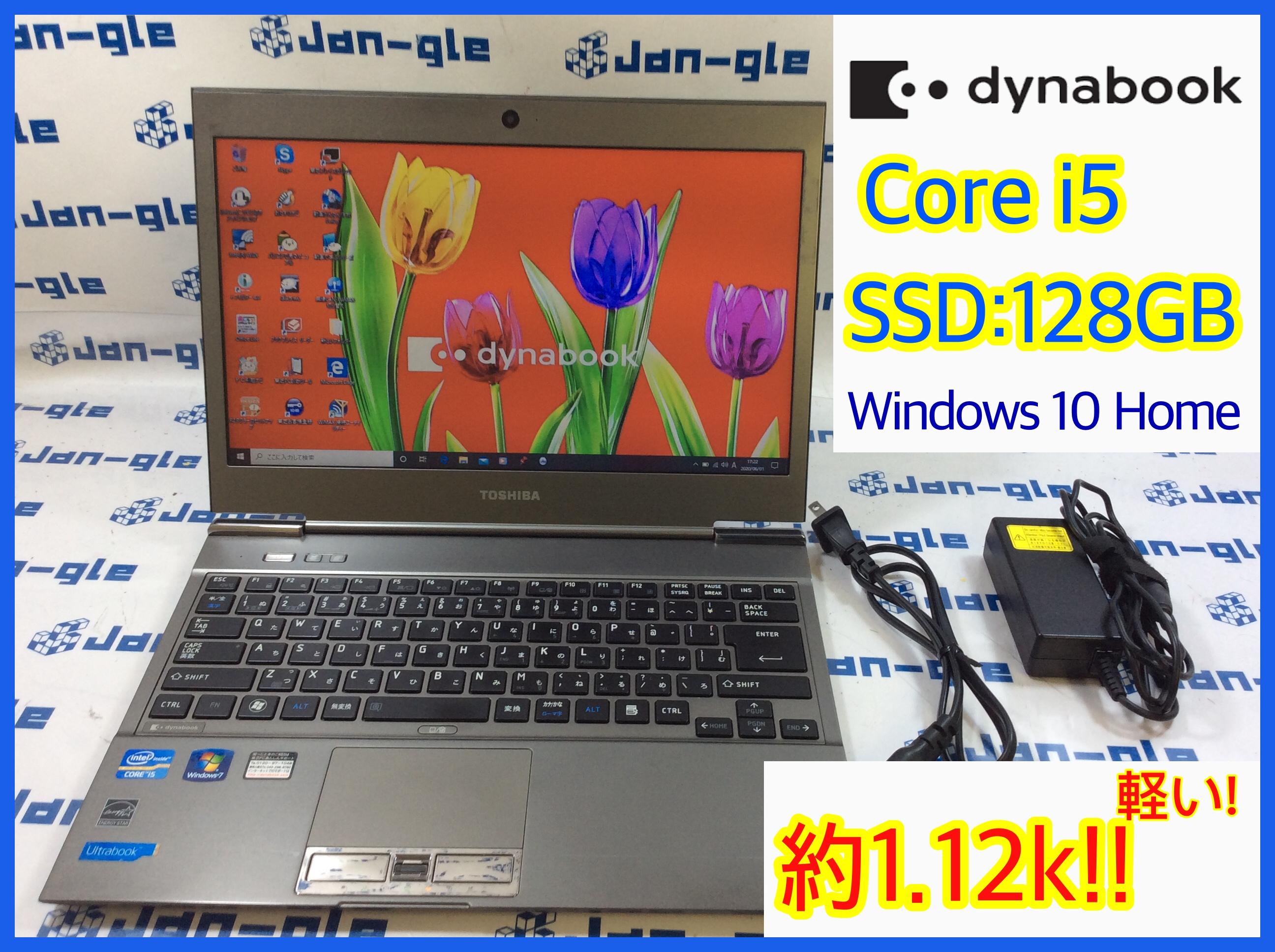 【KS】【中古】【office付】Windows10 Home アップグレード済み!! SSD128GB PR63128EMFS この機会にいかがでしょうか J358724 B☆