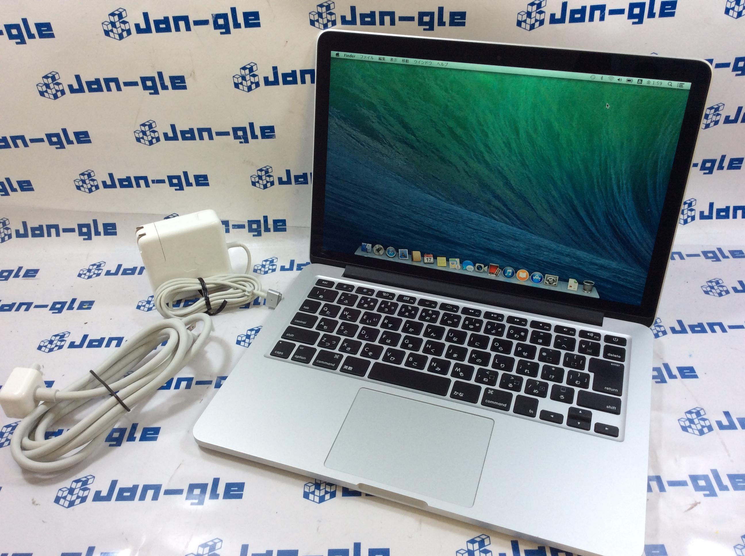 【KS】【中古】Apple MacBook Pro ME864J/A Late2013 13.3インチ Core i5 &SSD 128GB搭載!