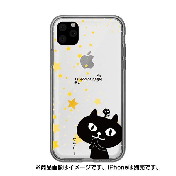 【KS】【新品】abbi FRIENDS iPhone11 Pro Max ネコマンジュウ クリアケース 星に願いを R021612◆