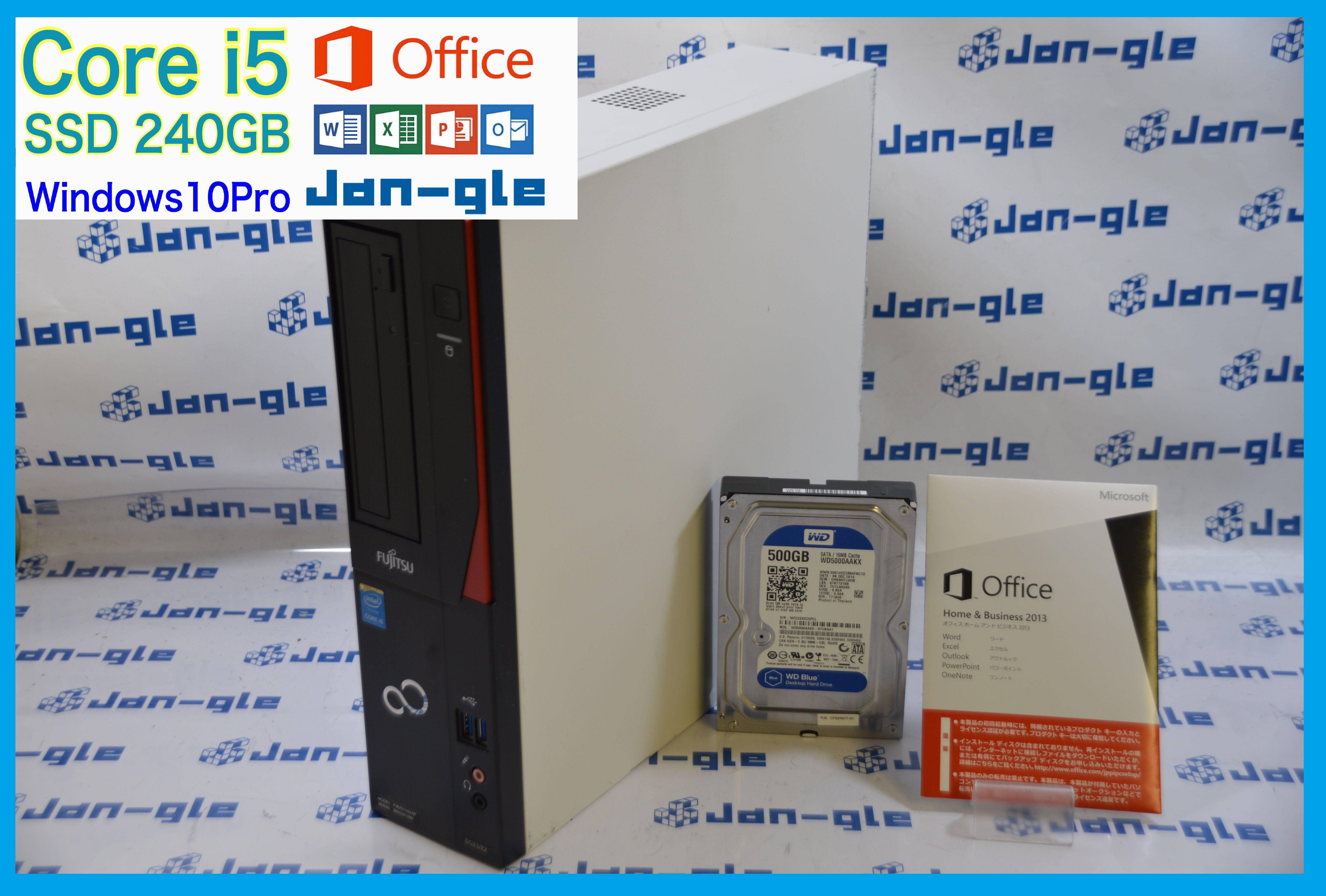 【KS】【中古】【office付 】Win10 Pro i5 SSD換装済!! HDD付属!!高速PC FMVD1202AP D583/kxこの機会に是非!!R021798G☆