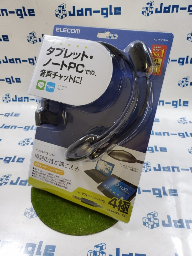【未開封品】ELECOM HS-HP21TBK ヘッドセット