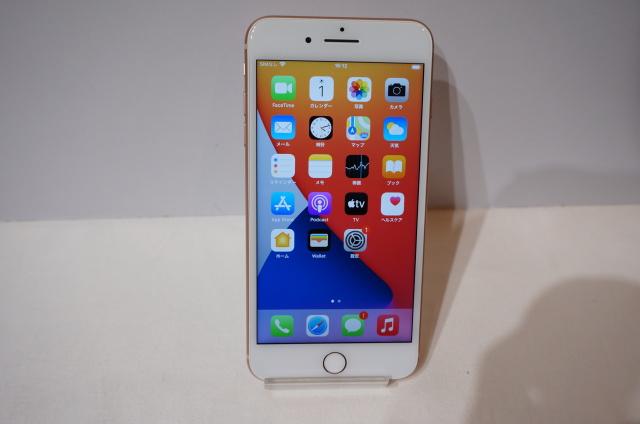 【北海道】【中古】【展示品】【○判定】Apple iPhone8 Plus  au 64GB  3D097J/A