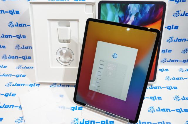 【北海道】【中古】【美品】Apple iPad Pro 12.9インチ(第4世代) 256GB WiFiモデル MXAT2J/A