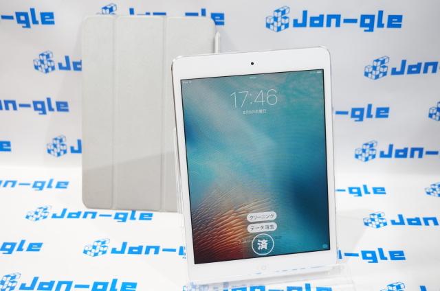 【北海道】【中古】Apple iPad mini   Wi-Fiモデル 32GB 付属品あり MD532J/A