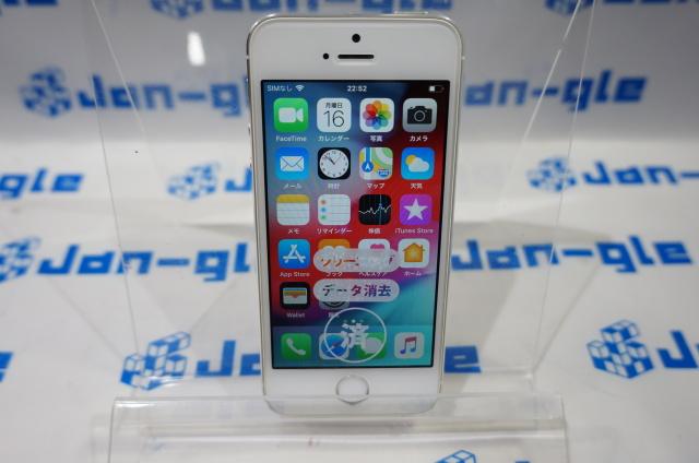 【北海道】【中古】Apple iPhone5s 16GB docomo ME333J/A