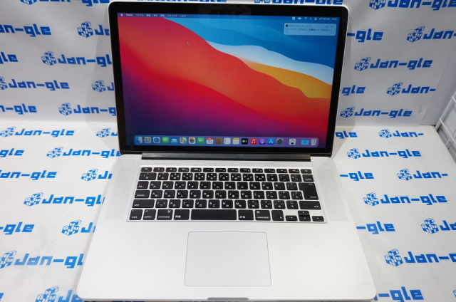 "【北海道】【中古】Apple MacBook Pro (Retina, 15"", Mid 2014) SSD512GB メモリ16GB MGXC2J/A"