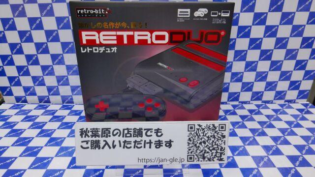 【関東】【新品】レトロデュオ FC/SFC互換機 新JAN ゲームハード