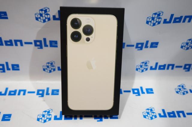 【北海道】【未開封品】【新古品】Apple iPhone 13 Pro 256GB MLUQ3J/A