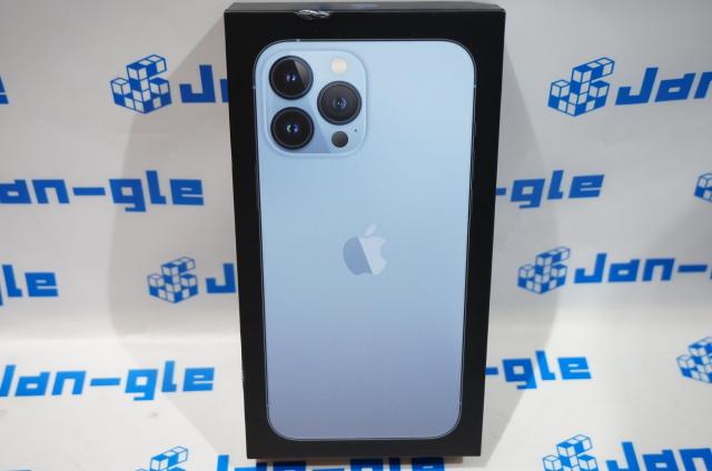 【北海道】【新古品】Apple iPhone 13 Pro Max 128GB MLJ73J/A