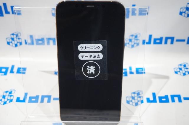 【北海道】【中古】【極美品】Apple  iPhone12Pro 128GB MGM73J/A
