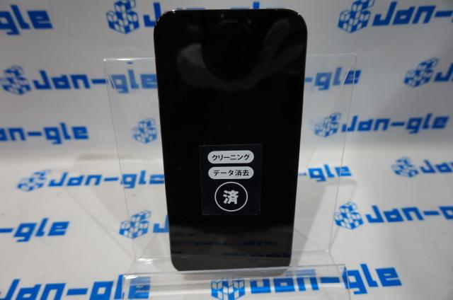 【北海道】【中古】【極美品】Apple  iPhone12Pro Max 128GB MGCU3J/A