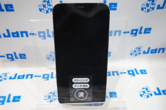 【北海道】【中古】【極美品】Apple  iPhone12Pro Max 256GB MGD03J/A