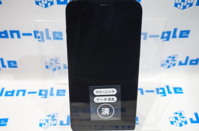 【北海道】【中古】【極美品】Apple  iPhone12Pro Max 512GB MGD63J/A