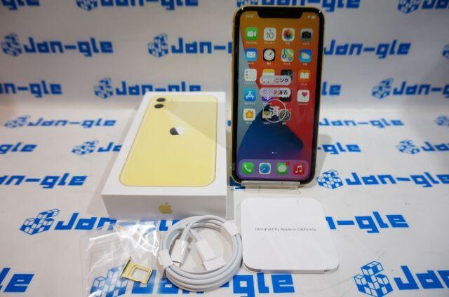 【北海道】【中古】【極美品】【SIMフリー】Apple iPhone11 256GB MHDT3J/A