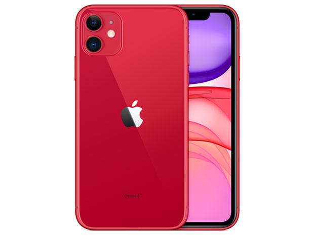 【新品緊急入荷!!】オンラインサポートオープン記念!! Apple iPhone 11 128GB MWM32J/A ウイルスバスター1年版ライセンス・インストールサポート付でこのお値段!! 数量限定出血大サービス!!