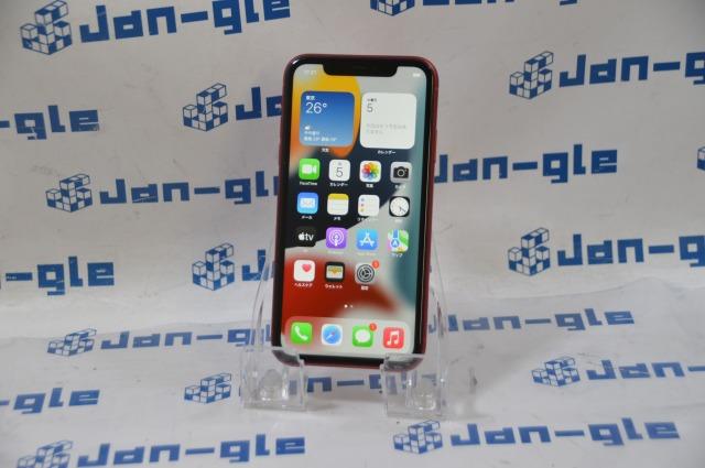 【新品緊急入荷!!】SIMフリー オンラインサポートオープン記念!! Apple iPhone 11 MWM32J/A ウイルスバスター1年版ライセンス・インストールサポート付でこのお値段!! 数量限定出血大サービス!!