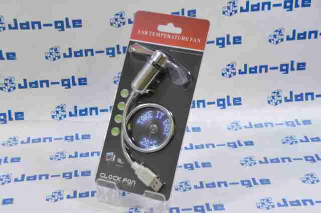 【KS】【新品】 USB TEMPERATURE FAN 100個セット スマホアクセサリー