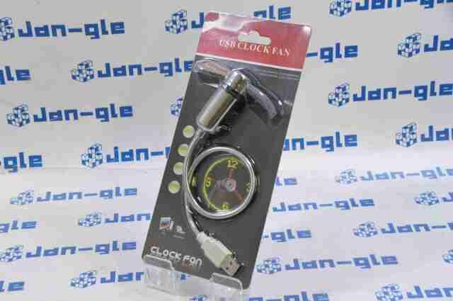 【KS】【新品】 USB CLOCK FAN 100個セット スマホアクセサリー