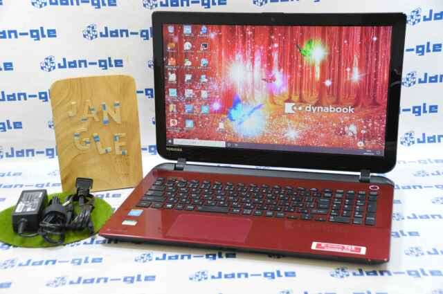 【KS】【中古】TOSHIBA dynabook T45/PRM PT45PRM-SHA windows10アップグレード済み!!!□