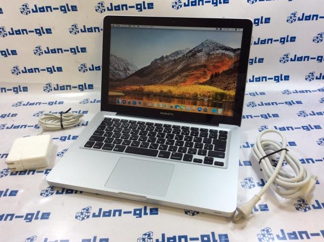 【KS】【中古】Intel Core i5 2.40GHz搭載PC MacBook Pro 2400 MD313J/A J360266 P ☆