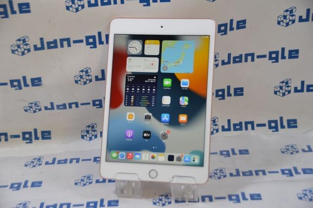 【緊急入荷!!】オンラインサポートオープン記念!! Apple iPad mini5 Wi-fiモデル ウイルスバスター1年版ライセンス・インストールサポート付でこのお値段!! 数量限定出血大サービス!!