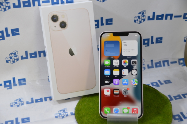【緊急入荷!!】オンラインサポートオープン記念!! Apple iPhone13 256GB SIMフリー MLNK3J/A  ウイルスバスター1年版ライセンス・インストールサポート付でこのお値段!! 数量限定出血大サービス!!