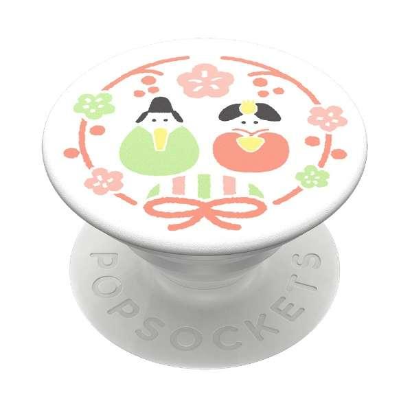 【KS】【新品】 ジュート PopSockets Ohinasama オヒナサマ お雛様 スマホリング ∞ R021570-Y