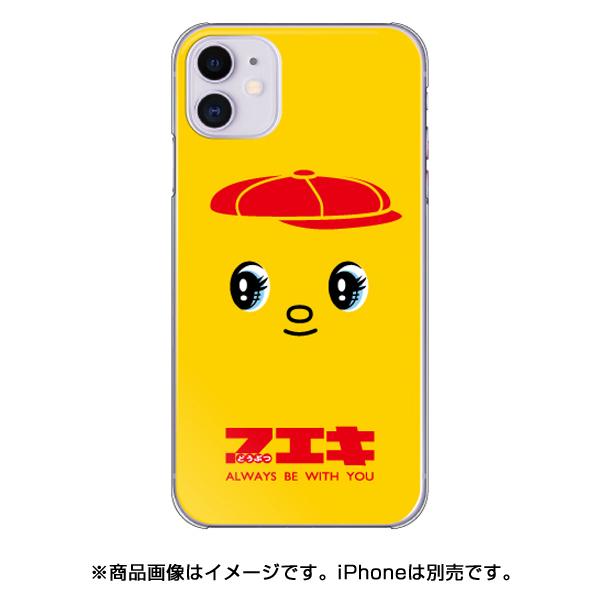 【KS】【新品】藤家 iPhone11 フエキ どうぶつのり ハードケース R021592◆