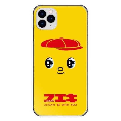【KS】【新品】 藤家 iPhone 11 Pro HDケース フエキC pc713-cl-j-ip11pro ∞ R021624-G