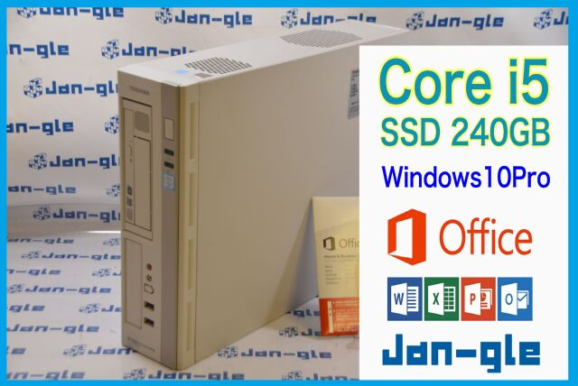 【KS】【中古】【Win10 Pro】office付 SSD換装済!! HDD付属!!高速PC EQUIUM 4050(PE604N) この機会に是非!!R021796P☆