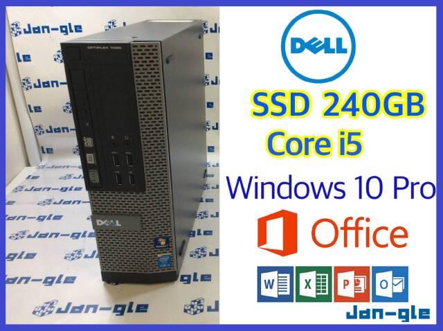 【KS】【中古】【office付】Win10Pro! i5! SSD240GB! DELL OptiPlex 9020 この機会に是非いかがでしょうか R021804☆P