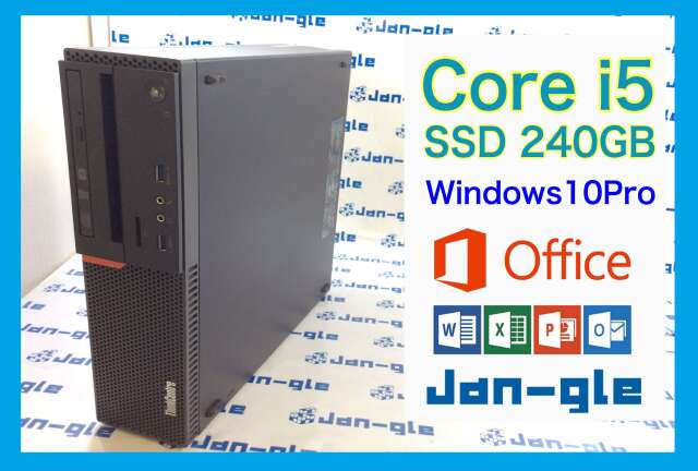 【KS】【中古】【office付 】Win10 Pro i5-6400 SSD換装済!!HDDオマケ付き!! 高速PC Lenovo THINK CENTRE M700 この機会に是非!!R021848 B☆