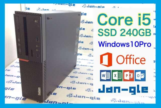 【KS】【中古】【office付 】Win10 Pro i5-6400 SSD換装済!!HDDオマケ付き!! 高速PC Lenovo THINK CENTRE M700 この機会に是非!!R021848 B☆