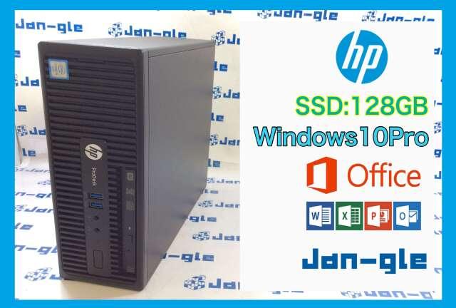 【KS】【中古】【office付 】Win10 Pro i5 SSD換装済!! 高速PC HP Pro Desk400 G3 SFF この機会に是非!!R021855 P☆