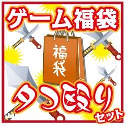 【KS】【中古】PS3ソフト福袋◆ストレス発散!格ゲーセット