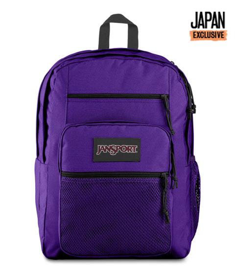 BIG CAMPUS - Signature Purple